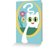 Here I Come Greeting Card