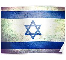 Israel - Vintage Poster