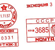 Commie Stamp by Louwax