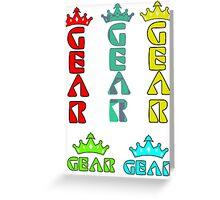 Gear Glass Horizontal Vertical Design Greeting Card