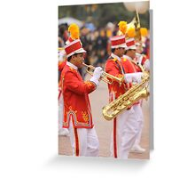 The Saints Go Marching Greeting Card