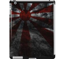 Japan grunge wall 2 iPad Case/Skin