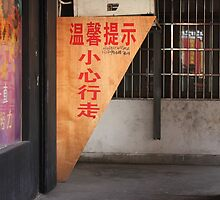 corner in market of a group of ancient buildings by heng zhu