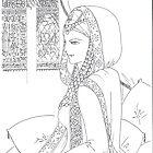 The Sultanah by Muhammad Azim Ahad