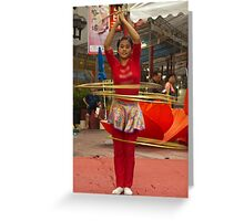 Swaying with Hoops Greeting Card