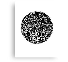 Black and white abstract circle Canvas Print