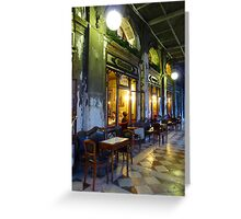 Cafe Florian, the place to be, the orchestra played Bolero!! Greeting Card