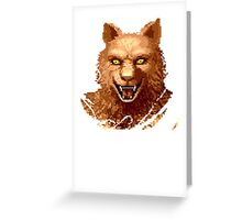 Altered Beast Face Greeting Card
