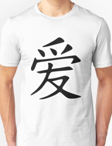 Love in Japanese T-Shirt