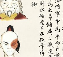 Avatar the Last Airbender - Zuko & Iroh Wanted Poster Sticker