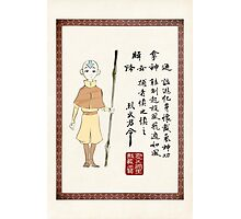 Avatar the Last Airbender - Aang Wanted Poster Photographic Print