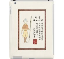 Avatar the Last Airbender - Aang Wanted Poster iPad Case/Skin