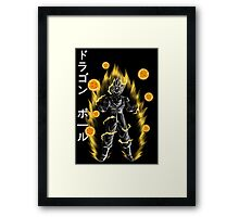 Wish - Goku Framed Print