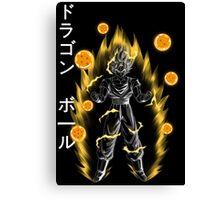 Wish - Goku Canvas Print
