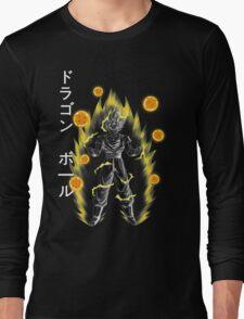 Wish - Goku T-Shirt