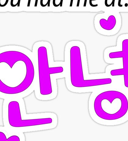 You had me at annyeong pink Sticker