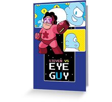 Steven Universe - Eye Guy Greeting Card