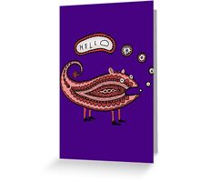 Paisley Chameleon says Hello Greeting Card