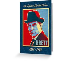 The Definitive Holmes JB - RYB Greeting Card