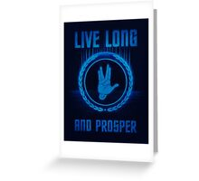 Live Long and Prosper - Spock's hand - Leonard Nimoy Geek Tribut Greeting Card