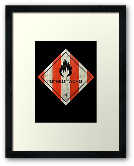 Launch flammable sign by puppaluppa