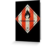 Launch flammable sign Greeting Card