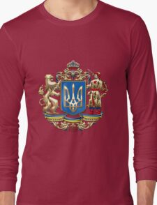 Ukraine: Proposed Greater Coat of Arms & Flag Long Sleeve T-Shirt