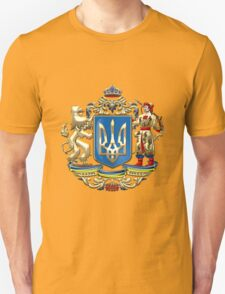Ukraine: Proposed Greater Coat of Arms & Flag Unisex T-Shirt