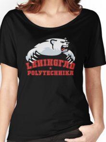 Leningrad Polytechnica… Go Polar Bears! Women's Relaxed Fit T-Shirt