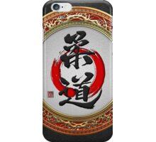 Japanese calligraphy - Judo iPhone Case/Skin