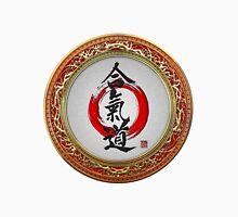 Japanese calligraphy - Aikido Unisex T-Shirt