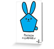 Pentagon GeoBunny Greeting Card