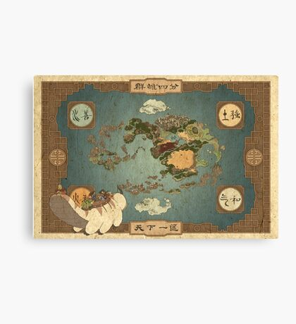 Avatar the Last Airbender - World Map Canvas Print