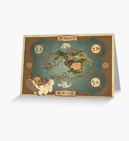 Avatar the Last Airbender - World Map Greeting Card