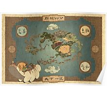 Avatar the Last Airbender - World Map Poster