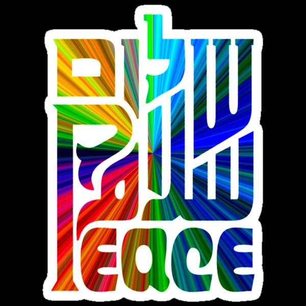 Language of Peace - Hebrew, Arabic, and English. by artgoddess