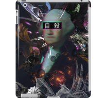 GEORGE WASHINGTON - REMIX - VAPORSHIT iPad Case/Skin