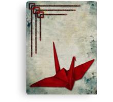 Paper Crane Canvas Print