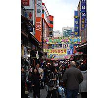 Namdaemun Market Photographic Print