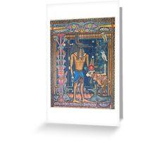 Anubis with Golden Leg Greeting Card