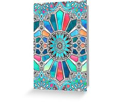 Iridescent Watercolor Brights on White Greeting Card