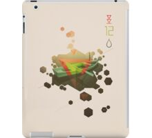 SINKING TO NEW HEIGHTS iPad Case/Skin