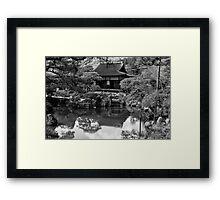 my zen house Framed Print