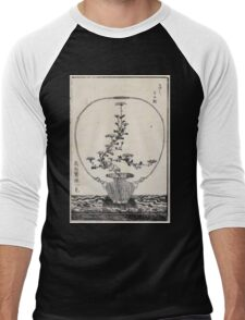 Shofu Enshuryu ikebana hamana no umi Flower Arrangement Toto Shoshi V2 1835 0006 Men's Baseball ¾ T-Shirt