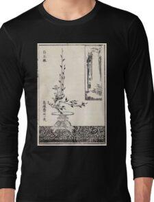 Shofu Enshuryu ikebana hamana no umi Flower Arrangement Toto Shoshi V1 1835 0018 Long Sleeve T-Shirt