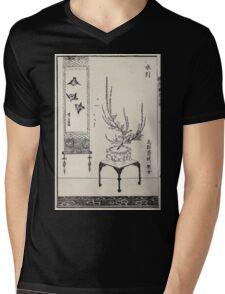 Shofu Enshuryu ikebana hamana no umi Flower Arrangement Toto Shoshi V1 1835 0023 Mens V-Neck T-Shirt