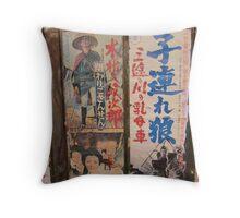 Tokyo Vintage Japanese Movie Posters under Yurakucho Railway Line Bridge Throw Pillow
