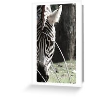 Grub. Greeting Card