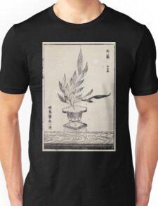 Shofu Enshuryu ikebana hamana no umi Flower Arrangement Toto Shoshi V3 1835 0034 Unisex T-Shirt