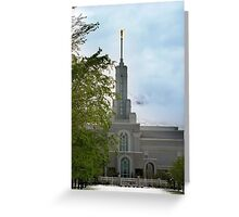 Mount Timpanogos Temple - May Snowstorm Greeting Card